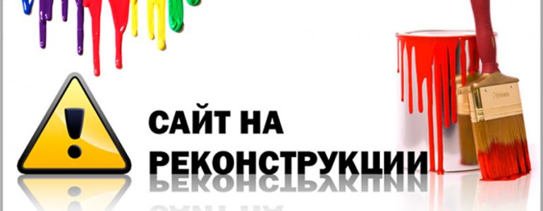 error_en